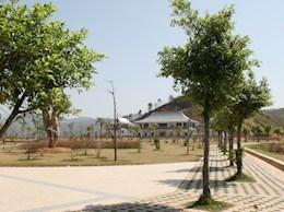 阳明公园(阳明博物馆)