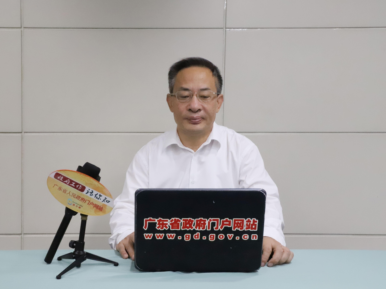 专访广东省生态环境厅厅长鲁修禄